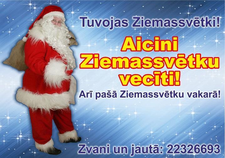 ziemassvetki-2014-2